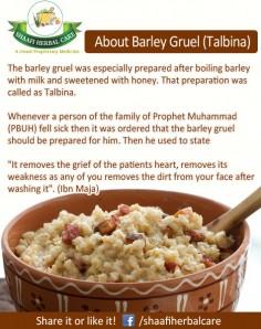 Talbeena (Barley Gruel)