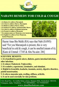 Tibb e Nabawi Remedy for Cold & Cough