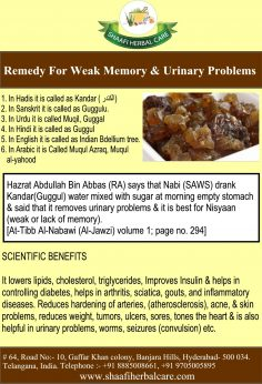 Tibb-e-Nabawi Remedy For Weak Memory & Urinary Problems.